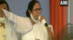 ec-bans-mamata-from-campaigning-for-24-hours-says-she-made-highly-insinuating-provocative-remarks