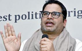 yes-bjp-is-formidable-force-in-bengal-prashant-kishor