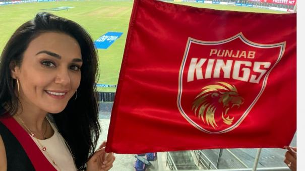 they-wont-stop-giving-us-heart-attacks-preity-zinta-tweets-on-punjab-kings-close-win-over-rr