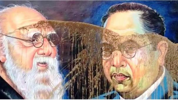 ambedkar-periyar-paintings-damaged