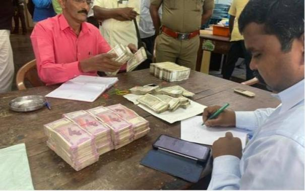 pudukottai-rs-5-91-crore-amount-returned-to-the-concerned-persons