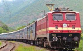 train-in-the-name-of-thamirabarani