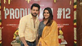 bharath-and-vani-bhojan-team-up-for-a-thriller