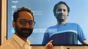 fahadh-faasil-says-joji-is-his-most-difficult-character