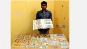 a-schoolboy-who-has-collected-money-and-coins-from-200-countries-plan-to-hold-an-exhibition