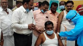 thirupathur-collectors-instruction-on-covid-vaccination