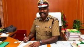 kovai-commissioner-meets-hotel-owner