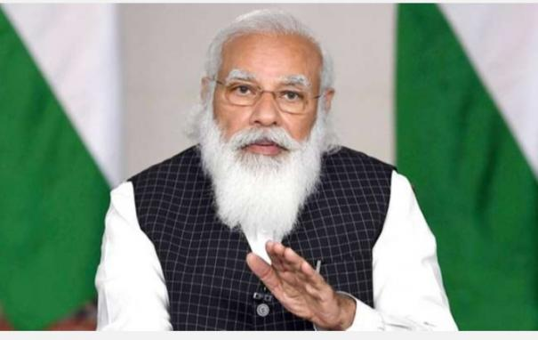 pm-modi-to-hold-meeting-on-issue-of-cbse-board-exams