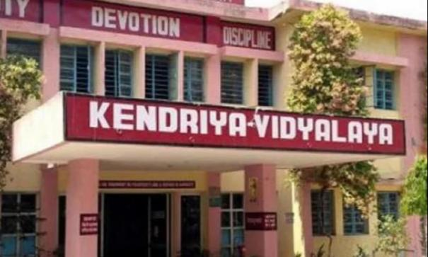 tomorrow-is-the-last-day-to-apply-to-join-kendriya-vidyalaya-schools-from-class-2-onwards