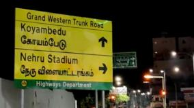 chennai-poonamallee-high-road