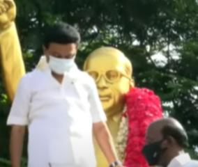 mk-stalin-on-ambedkar