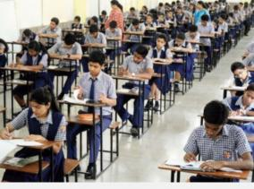 cbse-board-exams-class-10th-board-exams-canceled-12th-postponed