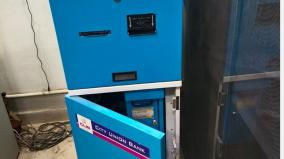 attempt-to-break-into-an-atm-near-coimbatore-the-person-who-broke-the-boxes-in-impossible-rage