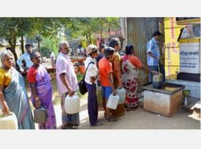 reduction-in-the-amount-of-kerosene-supplied-in-the-ration-shop-government-of-tamil-nadu-circular