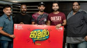 mahat-next-movie-title-announced