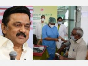 unscientific-control-over-the-supply-of-vaccines-to-tamil-nadu-a-perverse-game-of-people-s-lives-stalin-s-condemnation