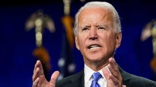 joe-biden-to-pull-us-troops-from-afghanistan