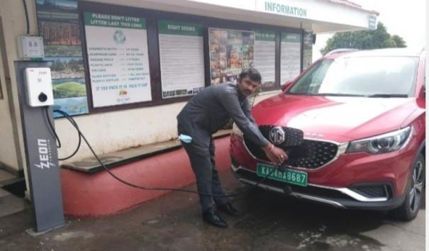for-the-first-time-in-the-nilgiris-a-charging-station-has-been-set-up-for-electric-vehicles