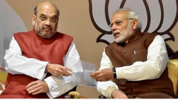ban-modi-shah-from-campaigning-in-bengal-trinamool-tells-ec