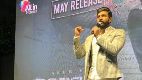 arun-vijay-speech-at-border-event
