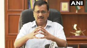 weekend-curfew-in-delhi-malls-gyms-and-spas-to-be-closed-kejriwal