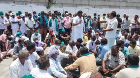 farmers-protest-in-krishnagiri