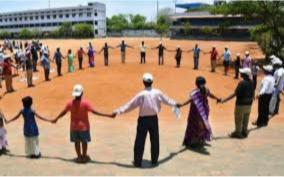 no-shadow-day-in-thiruvarur-district-tamil-nadu-science-movement