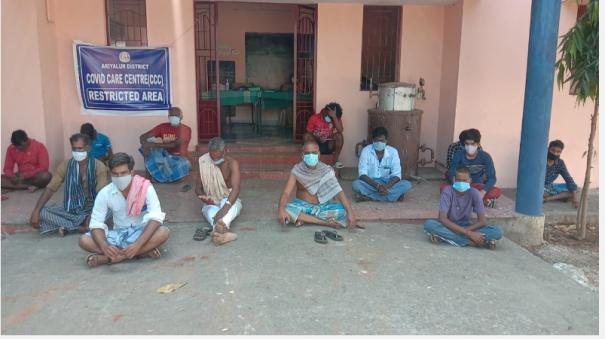 inadequate-hygiene-patients-darna-at-ariyalur-corona-treatment-center