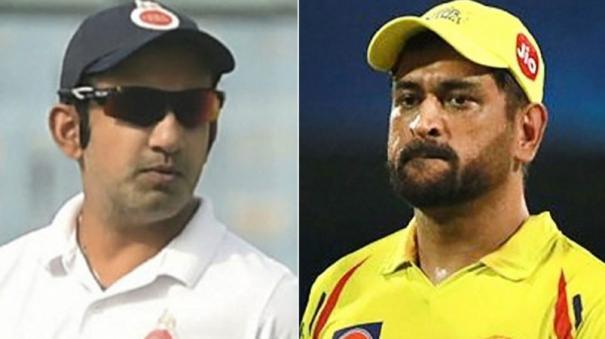 dhoni-cant-be-leading-csk-when-batting-at-no-7-gambhir