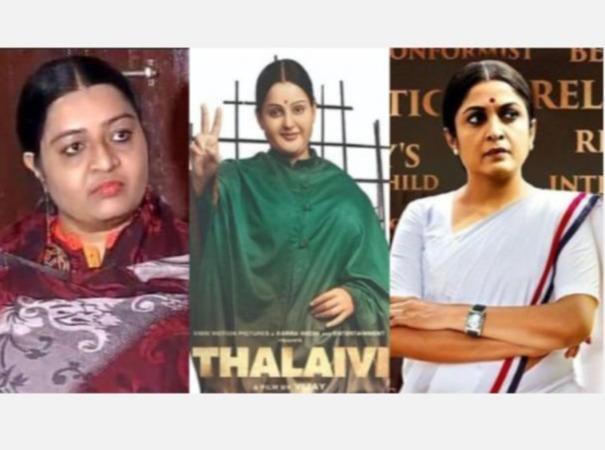j-deepa-case-seeking-ban-on-thalaivi-jaya-queen-film-high-court-dismisses
