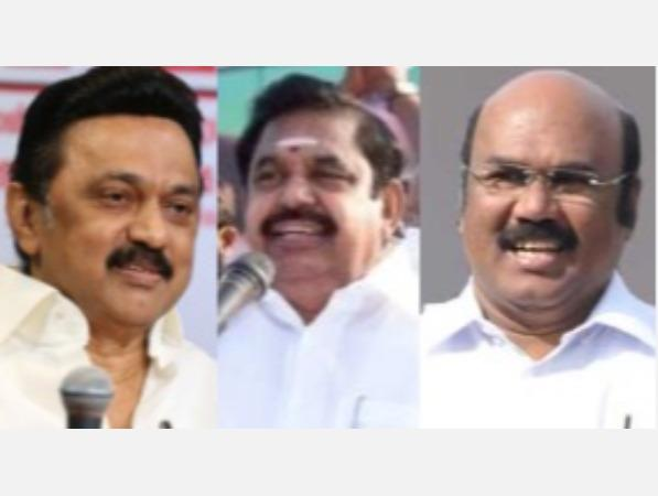 chief-minister-palanisamy-minister-jayakumar-filed-defamation-cases-stalin-summoned-to-appear-in-court-special-court-orders
