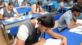 school-final-exams