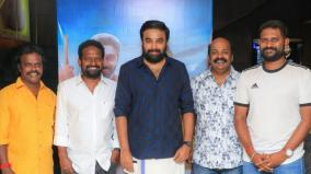 sasikumar-speech-at-mgr-magan-event