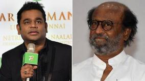 rajini-wished-arrahman