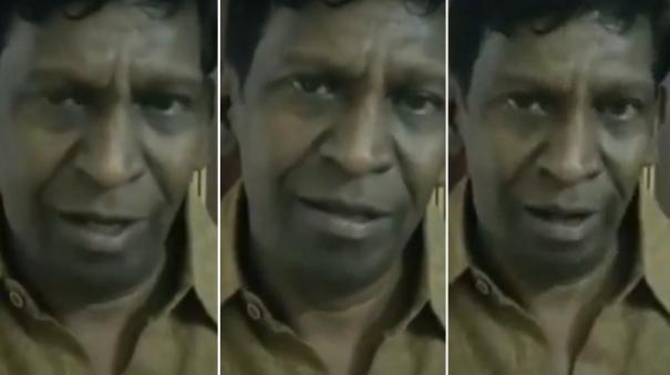 vadivelu-speech-about-vivek-demise