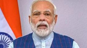 pm-modi-urges-people-to-vote-in-large-numbers-in-fifth-phase-of-west-bengal-polls