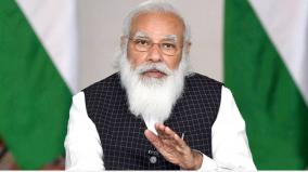 pm-modi-requests-to-keep-haridwar-kumbh-symbolic-inquires-about-health-of-seers