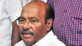 ramadoss-on-anna-university-exams