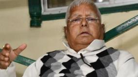 cattle-fodder-scam-lalu-granted-bail-likely-to-be-out-of-jail
