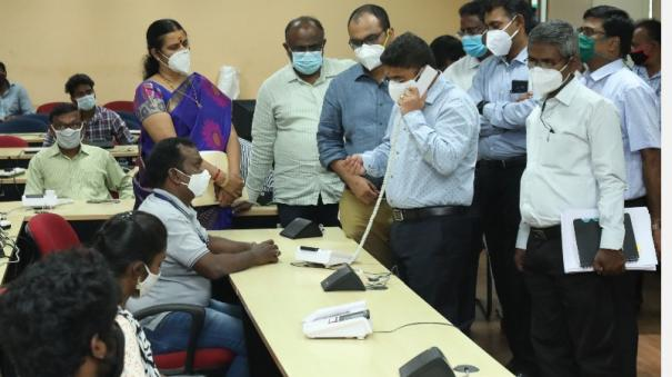 special-control-room-in-chennai