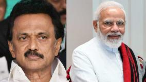 mk-stalin-writes-letter-to-pm-modi