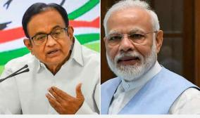 thank-you-for-sparing-time-for-covid-amidst-urgent-war-to-conquer-bengal-chidambaram-s-dig-at-modi