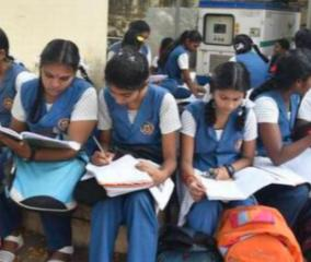 tn-government-postpone-12th-exam