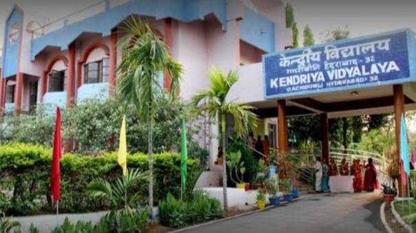 kvs-admission-2021-class-1-registrations-to-conclude-today
