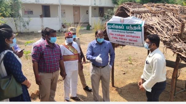 intensifying-corona-opening-of-siddha-medical-treatment-center-at-tirupatur