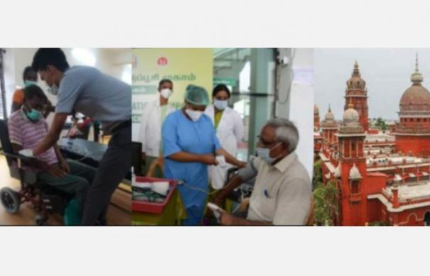 special-counter-for-persons-with-disabilities-at-vaccination-centers-high-court-order-to-the-state