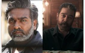 vijay-sethupathi-as-villain-in-vikram