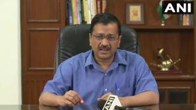 covid-19-6-day-lockdown-in-delhi-till-next-monday-announces-cm-arvind-kejriwal