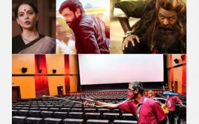 theatres-not-to-release-new-tamil-films