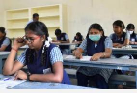 plus-2-exam-date-will-be-announced-15-days-before-the-start-of-the-exam